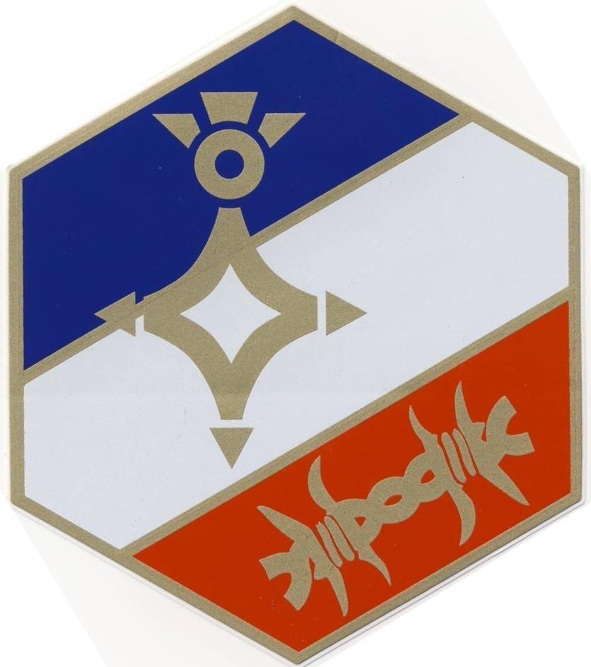 logo-anciens-combattants